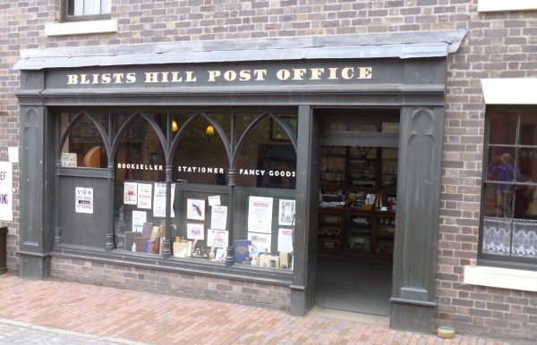 Post office, Blists Hill